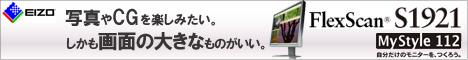 EIZO0048
