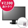 23.0型ワイド カラー液晶モニター FlexScan EV2316W-TS ブラック 保護パネル・クリーナーセット画像