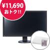 27.0型ワイド カラー液晶モニター FlexScan EV2736W-FS ブラック 保護パネル・クリーナーセット画像
