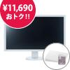 27.0型ワイド カラー液晶モニター FlexScan EV2736W-FS セレーングレイ 保護パネル・クリーナーセット