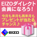 EIZO