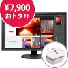 ColorEdge CS2740・EX4センサーセット EIZO BTO パソコン 格安通販