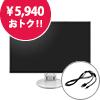 FlexScan EV2456 ホワイト Mini DisplayPortケーブルセット EIZO BTO パソコン 格安通販