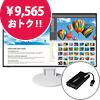 FlexScan EV2785 ホワイト USB32DP4Kセット EIZO BTO パソコン 格安通販