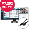 FlexScan EV3895 ブラック USB Type-C変換ケーブルセット(EIZO)激安セール一覧