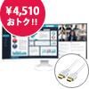 FlexScan EV3895 ホワイト HDMIケーブルもう一本追加セット(EIZO)激安通販まとめ