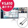 FlexScan EV3895 ホワイト Mini DisplayPortケーブルセット(EIZO)格安バーゲンまとめ